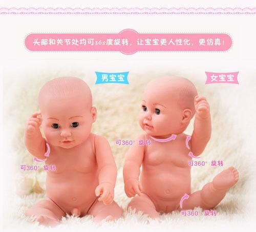 Hot 19/'/' Lifelike Baby Girl Doll Silicone Vinyl Newborn Pink Rabbit Toy Kid Gift