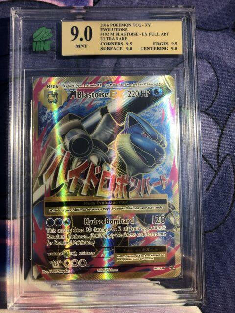 Mega Blastoise EX - 102/108 - FULL ART Pokémon Evolutions MNT9.0