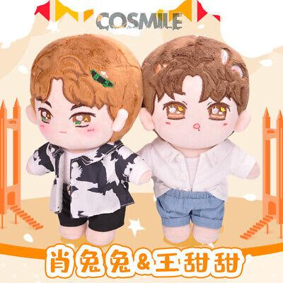 陈情令 肖战 Limit The Untamed Moive Xiao Zhan Cos 20cm Plush Doll Toy Fashion Gifts