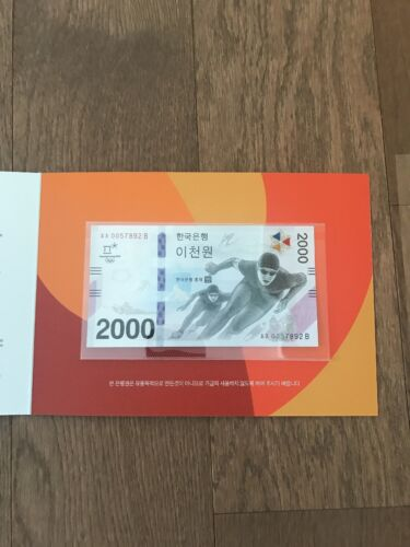 2018 KOREA 2000 won  PYENGCHANG WINTER OLYMPIC Winter Game COMMEMORATIVE