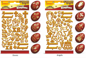 Golden-Stickers-for-Decoration-Easter-Egg-Patterns-Doves-Angels-Pomegranate-Dye