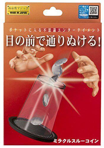 Trick MMS Miracle Coin Thru by Tenyo Magic 2013