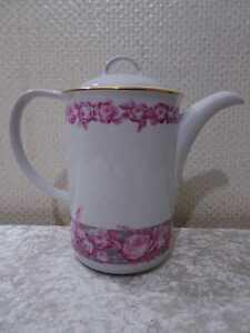DDR Ilmenau Porzellan Design Kaffeekanne Vintage - Rosen