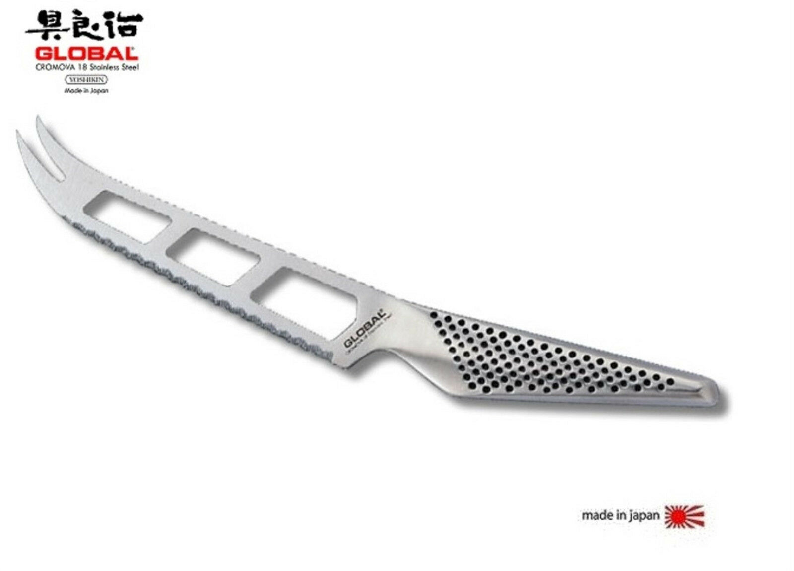 Coltello Global GS10R  Cheese knife  coltello per formaggi (forato)  cm.14