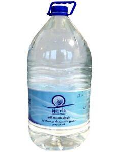 10L-ZamZam-Water-Bottle-Genuine-10-Litre-Holy-Water-original-packaging