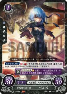 Assassin from the Slums B17-056N Beruka Fire Emblem Cipher 17