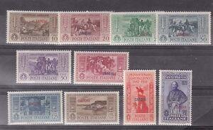 carchi 1932 Sc 17/26,set,garibaldi, g2111