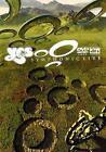 Symphonic Live von Yes (2002)