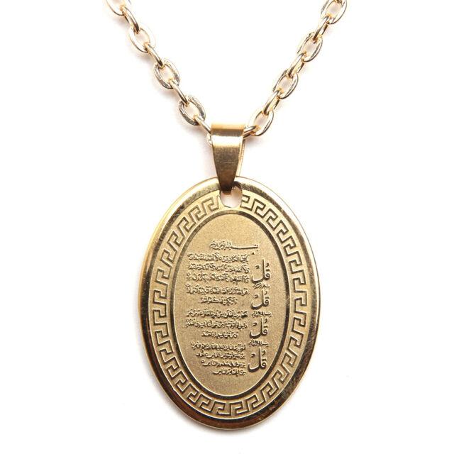4 Qul Silver Quran Surah Necklace Islamic Koranic Gift 4 Kol Islam Muslim Arabic