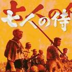 Seven Samurai Ost von Fumio Hayasaka (2016)