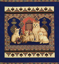 Kitty Cat Panel Ivory Cats Quilting Treasures Fabrics Sew Quilt 23x22 In
