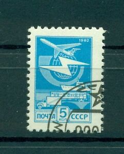 Russie-USSR-1982-Michel-n-5238-b-Timbre-poste-ordinaire
