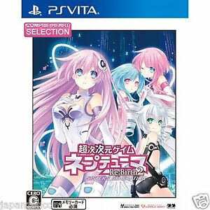 Chou-Jijigen-Game-Neptune-Re-Birth-2-PS-Vita-SONY-JAPANESE-NEW-JAPANZON