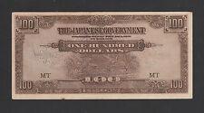 C: Malaya Japanese Occupation $100 (1942) Prefix MT Ink Smear - AUNC