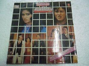 MAHAADEV-ILAIYARAJA-1988-RARE-LP-RECORD-OST-orig-BOLLYWOOD-VINYL-hindi-India-EX