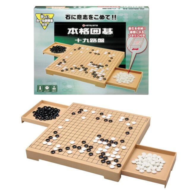 JAPANESE IGO GO Plastic 19 subgrades Board SET from JAPAN