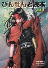 Final Fantasy 7 VII FFVII YAOI Doujinshi Dojinshi Comic Cloud x Vincent Cid VR3