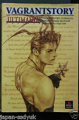 JAPAN Vagrant Story Square Official First Guide book
