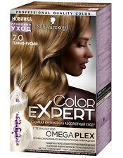 Color expert dunkelblond schwarzkopf Leseratten: (Produkttest)