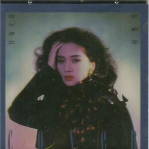 二手 (不是新版) 日本 1M TO CD冇花 梅艷芳 ANITA MUI 封面女郎 心仍是冷 笑看風雲變 耶利亞 1990年