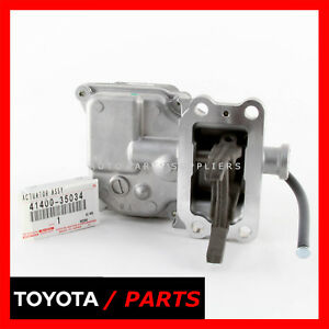 NEW-FACTORY-TOYOTA-FRONT-4WD-DIFFERENTIAL-VACUUM-ACTUATOR-OEM-41400-35034
