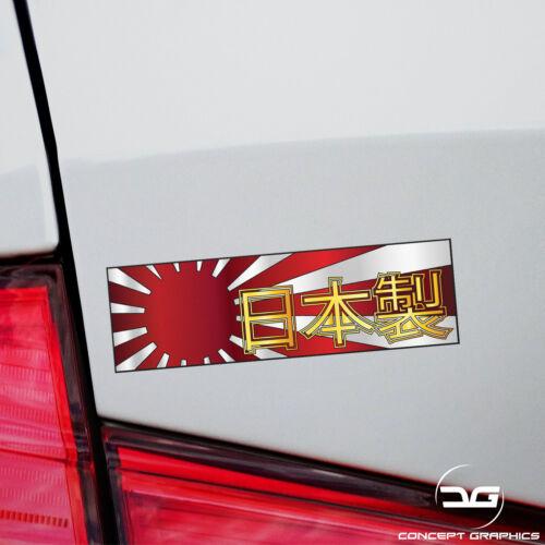 Made in Japan drôle KANJI JDM Soleil Levant Voiture Fenêtre Autocollant Vinyle Slap Autocollant