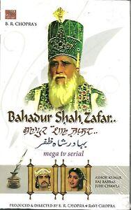 Bahadur-Shah-Zafar-2-DVD-Set-Nuovo-Bollywood-DVD