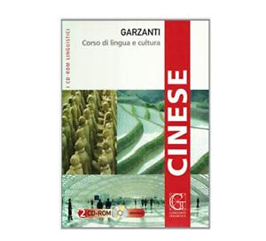 CORSO-LINGUA-CULT-CINESE-2CD