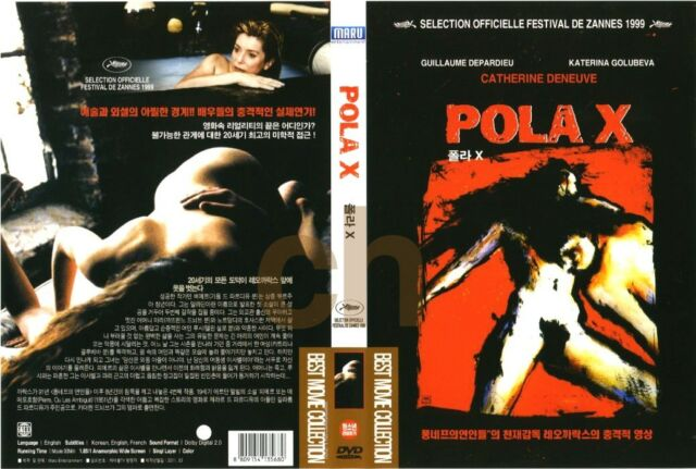 POLA X (1999) - Guillaume Depardieu, Catherine Deneuve, Leos Carax  DVD NEW