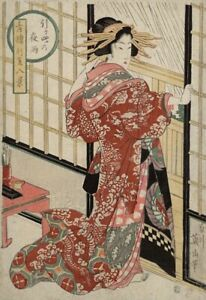JP20-Vintage-Classic-Japanese-Night-Rain-Geisha-Art-Poster-Print-A4-A3-A2-A1