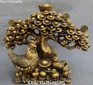 14-034-Chinesische-Reine-Bronze-Huhn-Hahn-Chook-Reichtum-Yuanbao-Money-Tree-Statue