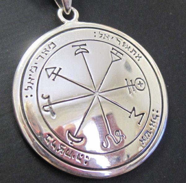 Premier Pentacle de Mars en silver From The Magique Sceaux Du Solomon