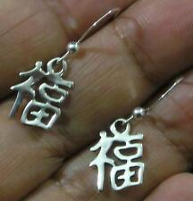 """LUCK FORTUNE CHINESE CHARACTER .925 STERLING SILVER EARRINGS Hook Dangle 1 1/8"""""""