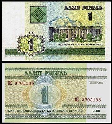 Belarus 1 RUBLE 2000 P 21 UNC