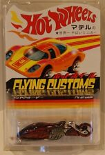 Hot Wheels 2005 Japan Convention WAYNE SCOTT Pit Cruiser Only 2000 Made