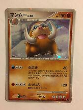 Pokemon Carte / Card MAMOSWINE Holo 006/009