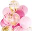 """miniature 4 - 12"""" Confettis Latex Ballons Mariage Fête D'Anniversaire Décoration 20 par sac"""