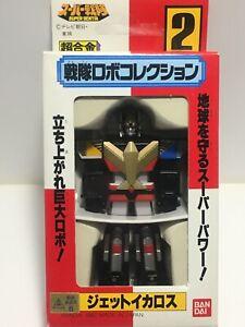 BANDAI Robo Sentai #2 Jet Icarus Mini Megazord Choujin Jetman Power Rangers