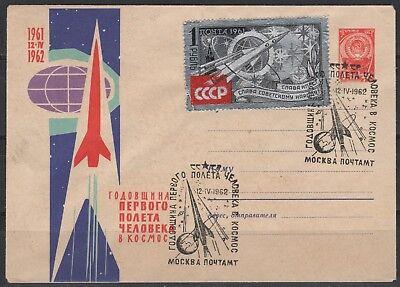 Briefmarken WunderschöNen Sowjetunion 1962 Nr2540 Jahrestag Der Ersten Menschlichen Flucht In Den Weltraum Chinesische Aromen Besitzen Raumfahrt