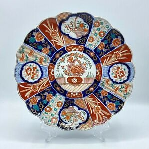 ANTIQUE 19C JAPAN IMARI HAND PAINTED PLATE SCALLOPED EDGE 9 3/4""