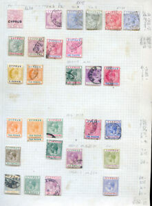 Cyprus-Queen-Victoria-to-Queen-Elisabeth-mint-or-used-on-6-pages-2018-10-17-10