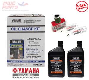 YAMAHA F300 4.2L Outboard Oil Change Kit Gear Lube Fuel Filter LUB-MRNXL-KT-10
