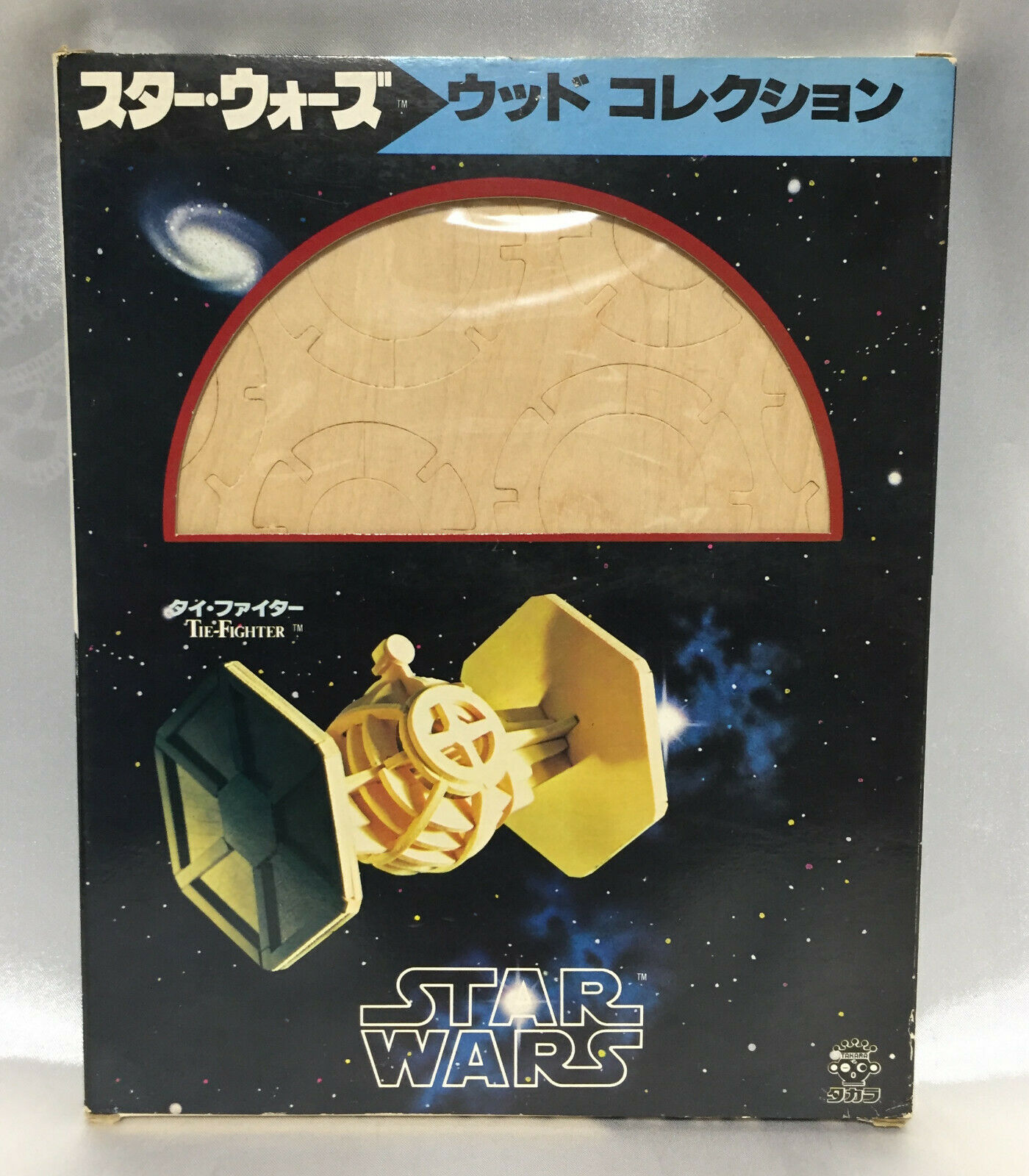TAKARA Wood Collection TIE fighter vintage Model Kit Star Wars Japanese toy MIB