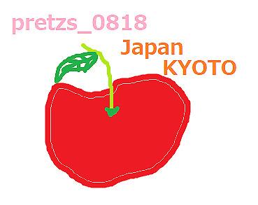 JapanCharacter