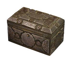 Fine-19thC-Islamic-Mixed-Metals-Casket-Chest-Box-w-Inlaid-Wood-Interior