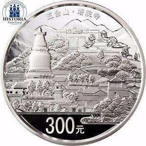 China 300 Yuan 1 kg Silber 2012 PP Heiligen Berge des Buddhismus: Mount Wutai