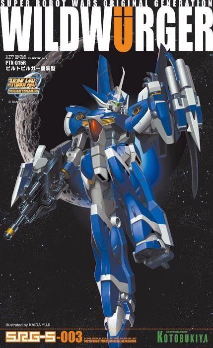 KOTOBUKIYA 1  144 SUPER ROBOT WARS OG SRG -S 003 PTX -015R WILD WURGER modellllerlerl Kit