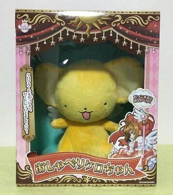 Cardcaptor Sakura Talking keroberos Kero-chan WITH VOICE Japan New ***