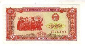 Cambogia-Cambodia-5-riels-1987-FDS-UNC-pick-33-lotto-916