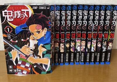 Demon Slayer Kimetsu No Yaiba World Collectable Figure Vol.1 Giyu Rengoku set